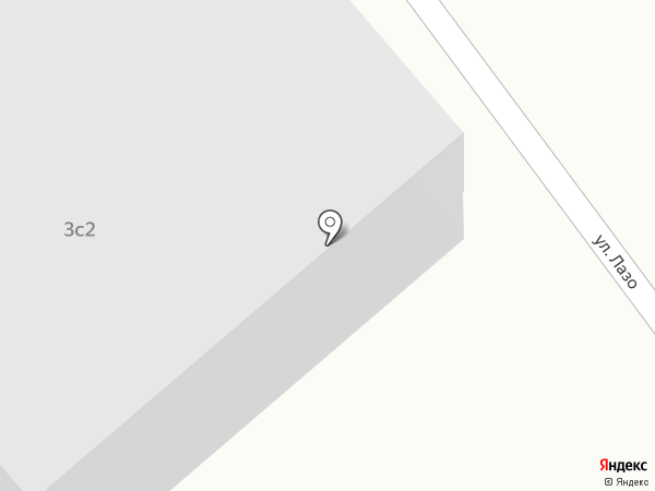 Косметический автосервис на карте Читы