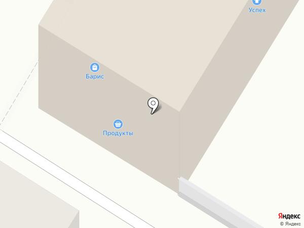 Подорожник на карте Читы