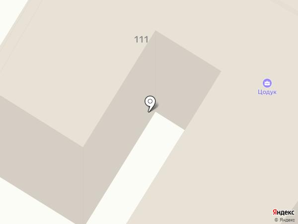 Маникюрный кабинет на карте Читы