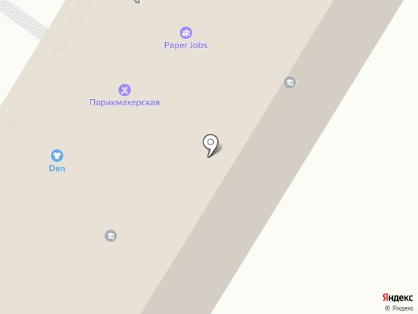 Натали на карте Читы