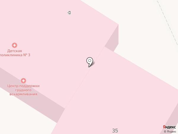 Поликлиническое подразделение №3 на карте Читы