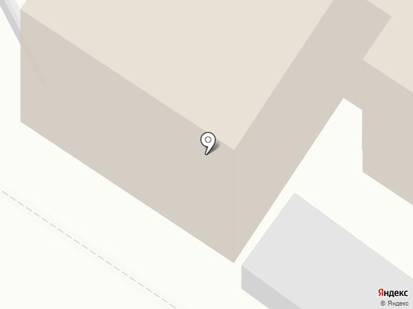 Геологический музей на карте Читы