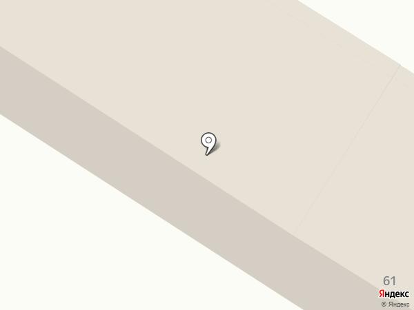 Водоканал-Чита на карте Читы