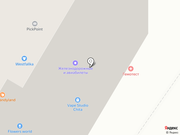 Аромацентр на карте Читы