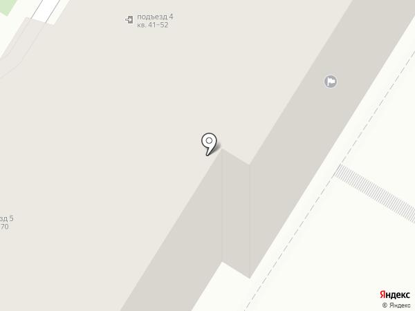 Фотостудия художественной фотографии на карте Читы
