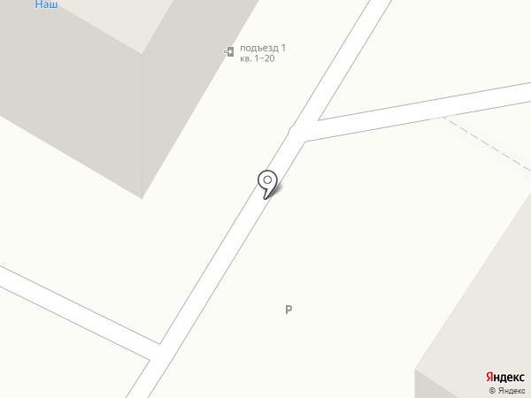 Авто АС на карте Читы