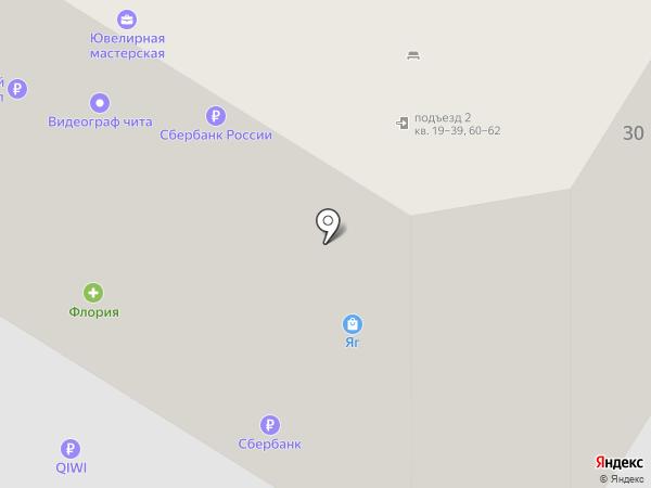 Уют на карте Читы