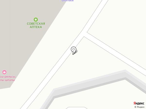 ULTIMATE на карте Читы