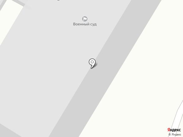 Восточно-Сибирский окружной военный суд на карте Читы