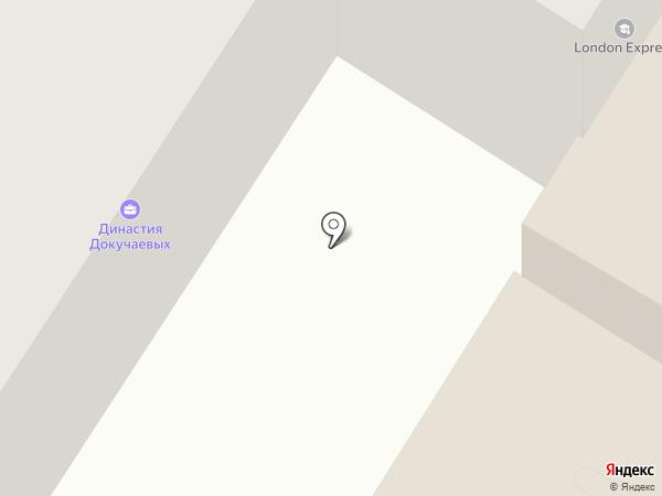Соседи, ТСЖ на карте Читы