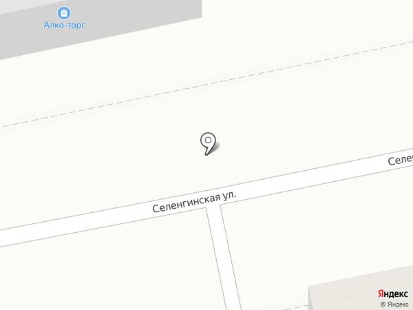 АЛКО-ТОРГ на карте Читы