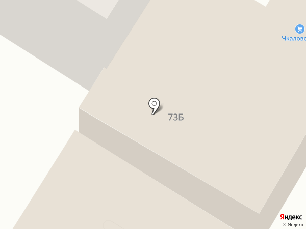 Лондон Экспресс на карте Читы