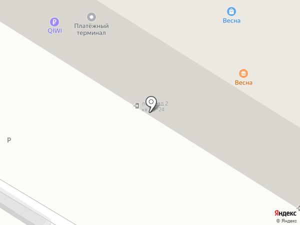 Avon на карте Читы