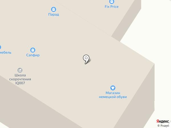 Забайкальский логопедический центр на карте Читы