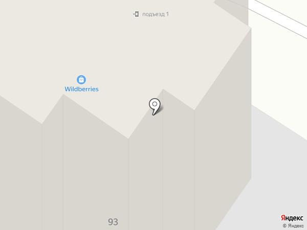 Траст на карте Читы