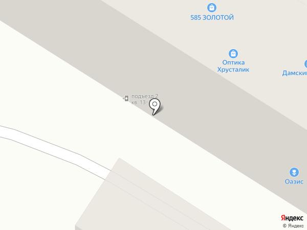 Хрусталик на карте Читы