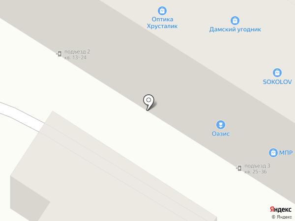 FastMoney на карте Читы