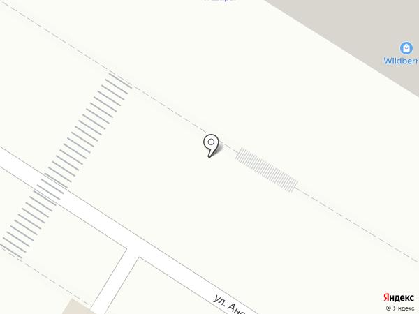 V.I.P. Sound на карте Читы