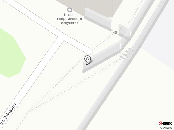 Школа современного искусства на карте Читы