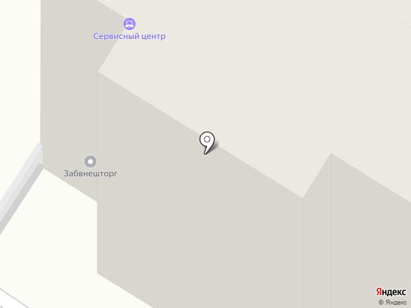 Сервисный центр на карте Читы