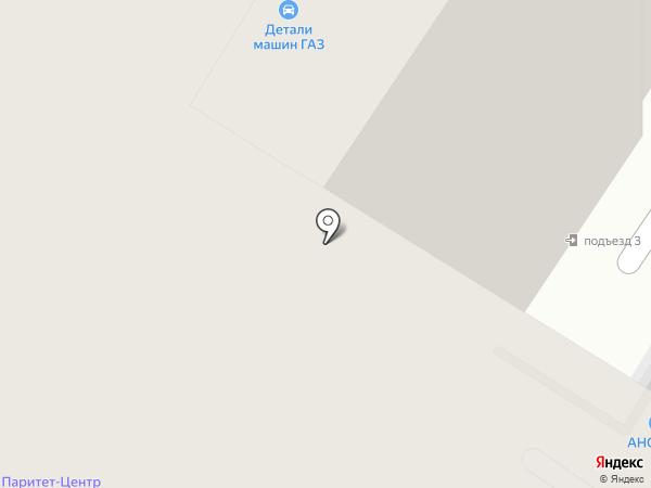 Автомир на карте Читы