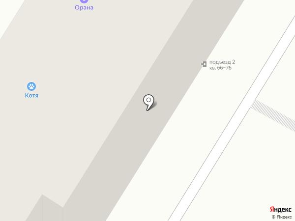 Охрана Росгвардии, ФГУП на карте Читы