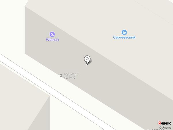 Пятый угол на карте Читы