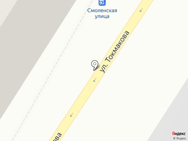 БайРус на карте Читы