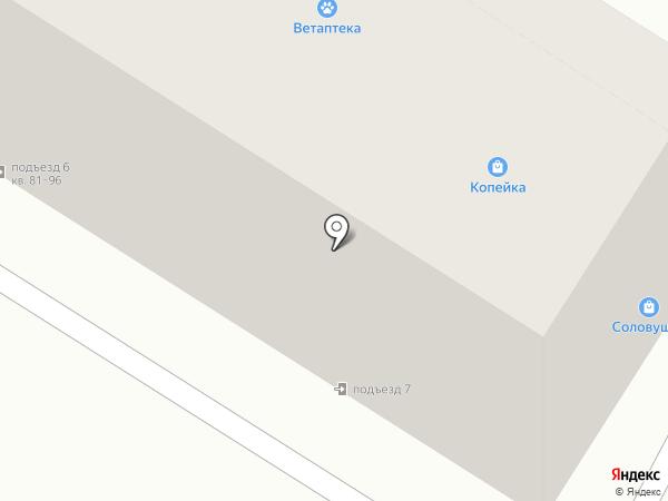 Уездный ломбард на карте Читы