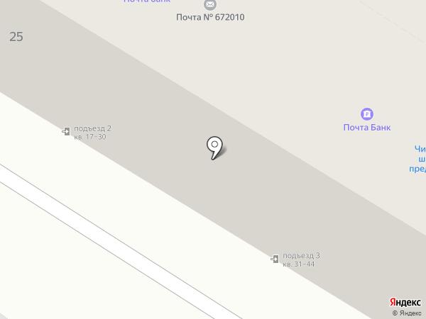 Почтовое отделение №10 на карте Читы