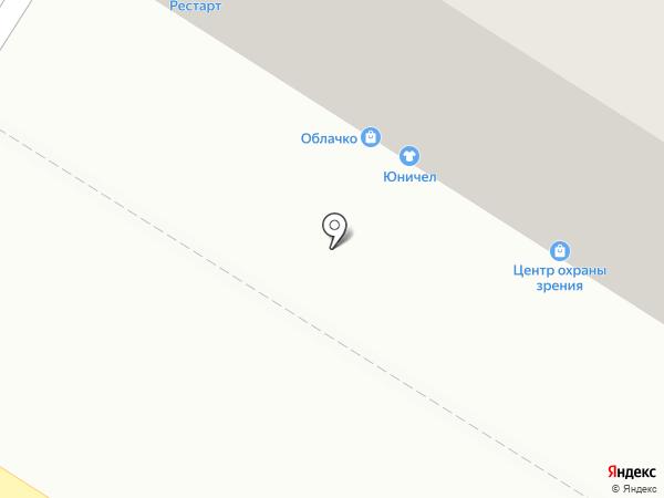 Best и Я на карте Читы