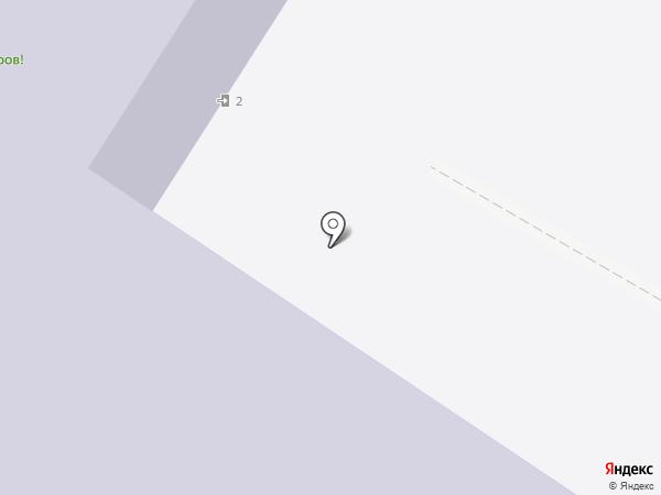 Забайкальская федерация Киокусинкай каратэ на карте Читы