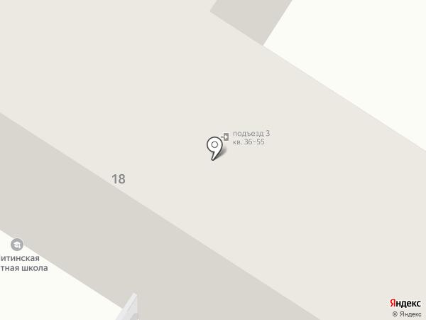 Читинская частная школа на карте Читы