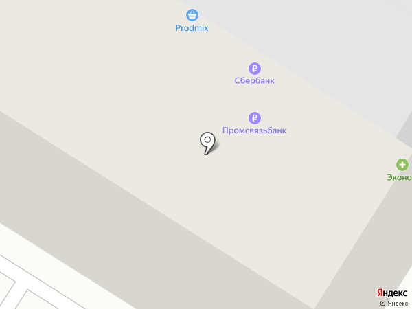 Садко-Диета на карте Читы