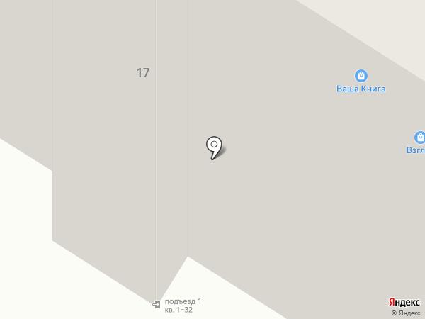 Кристалл Лефортово на карте Читы