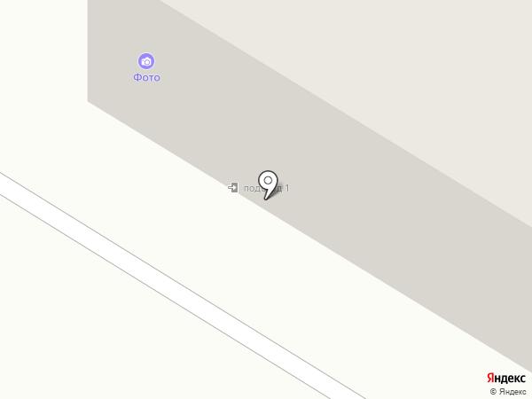 Джем на карте Читы