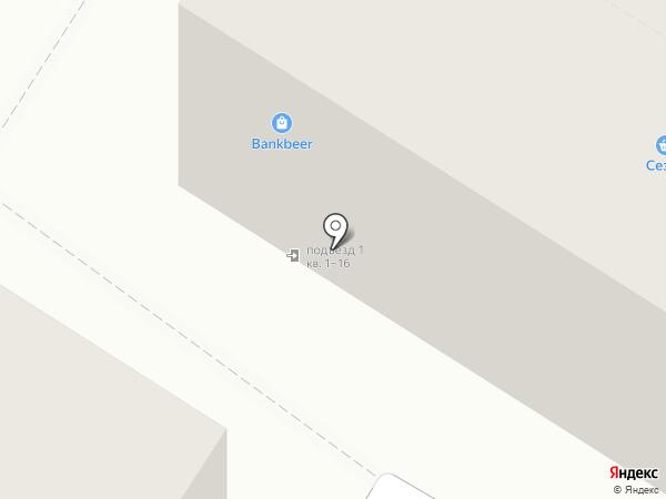 ЛитлФут на карте Читы