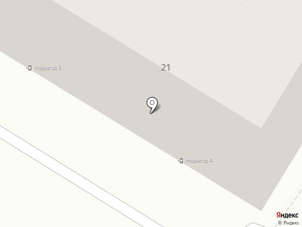 Магазин №57 на карте Читы
