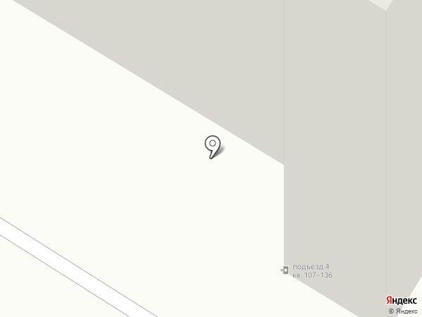 Бюро добрых услуг на карте Читы