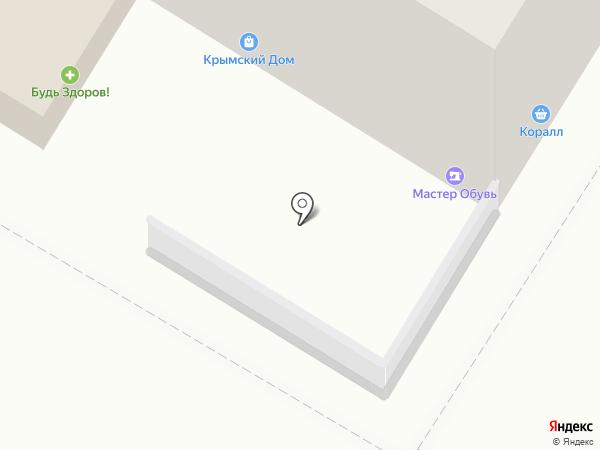 FayZ на карте Читы
