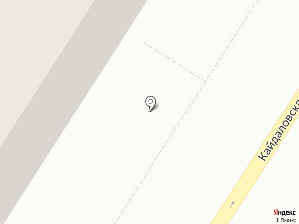 Почтовое отделение №27 на карте Читы