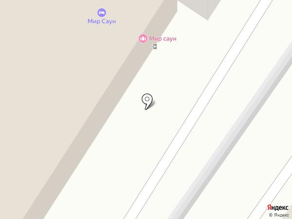 Аркан на карте Читы