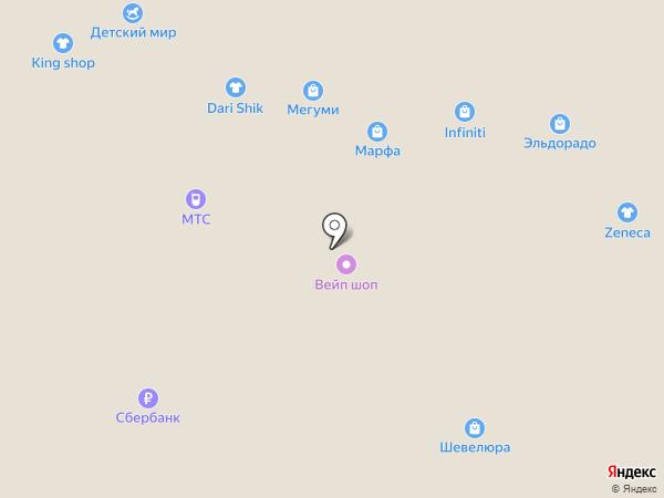 Felisia на карте Читы