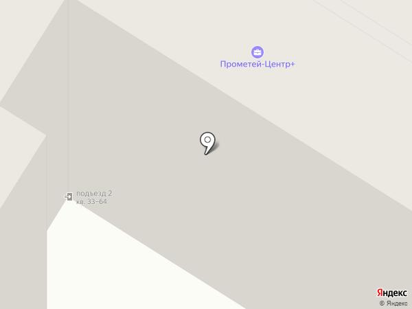 Сертификационный центр охраны труда на карте Читы