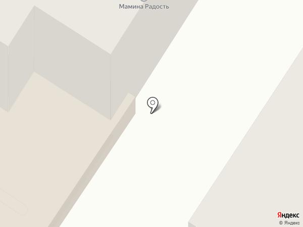 Пивной бар на карте Читы