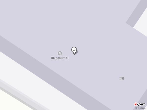 Начальная общеобразовательная школа №31 на карте Читы
