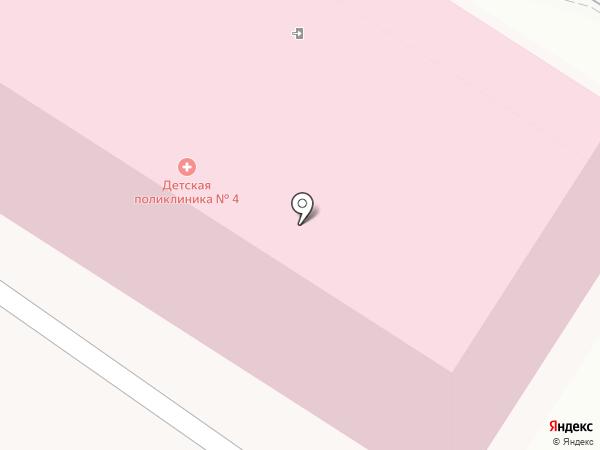 Поликлиническое подразделение №4 на карте Читы