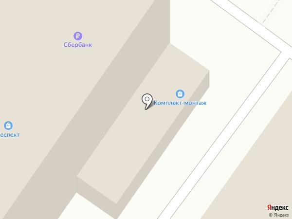Магазин хозяйственных товаров и сантехники на карте Читы
