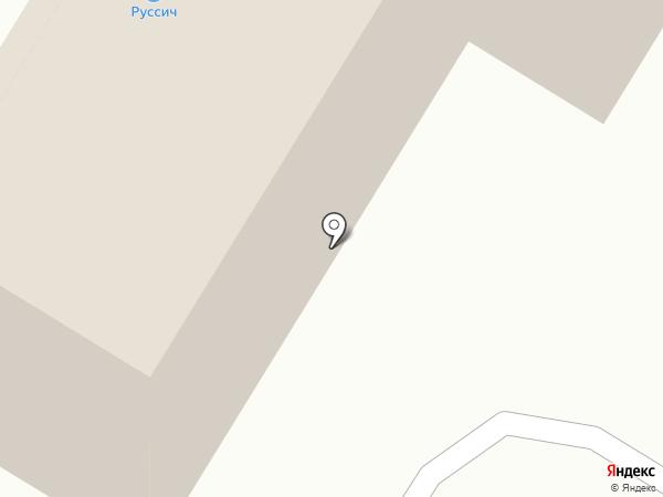 Сигнал на карте Читы