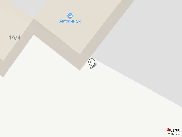 Магазин автозапчастей на карте Читы